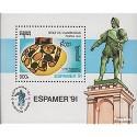 Prophila Collection Kambodscha Block184 (kompl.Ausg.) 1991 Präkolumbische Funde (Briefmarken für Sammler) Glas / Keramik / Porzellan